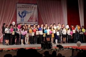 Академии юных исследователей_5