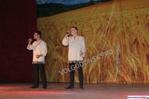 Выступление ОТЭП Веске