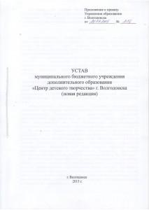 РўРёС'Сѓльный лисС'