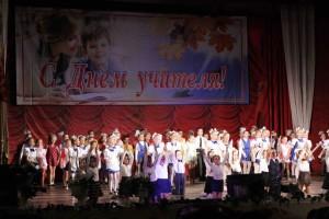 prolog-s-uchastiem-vseh-kollektivov-tsentra-detskogo-tvorchestva