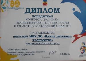 20171006_104928